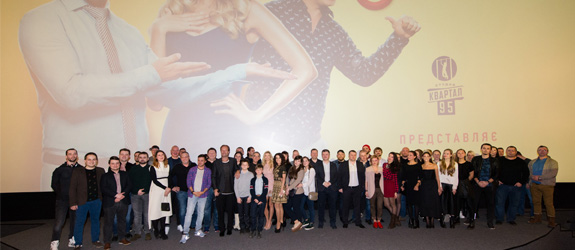 On February, 22 Kyiv hosted the premiere of the new romantic comedy created by Kvartal 95 - 8 Best Dates