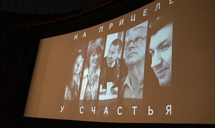 AUTHORS OF KVARTAL 95 FILMED A DOCUMENTARY ABOUT REFUGEES ESCAPING THE WAR CONFLICT IN THE EAST OF UKRAINE