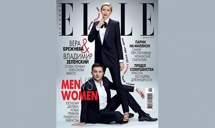 Today came out a new issue of Ukrainian ELLE