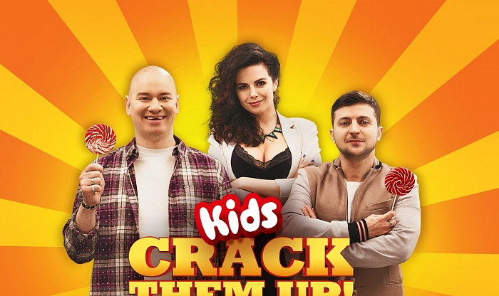 "New season of ""CRACK THEM UP.KIDS"" starts on 1+1 on March 10"