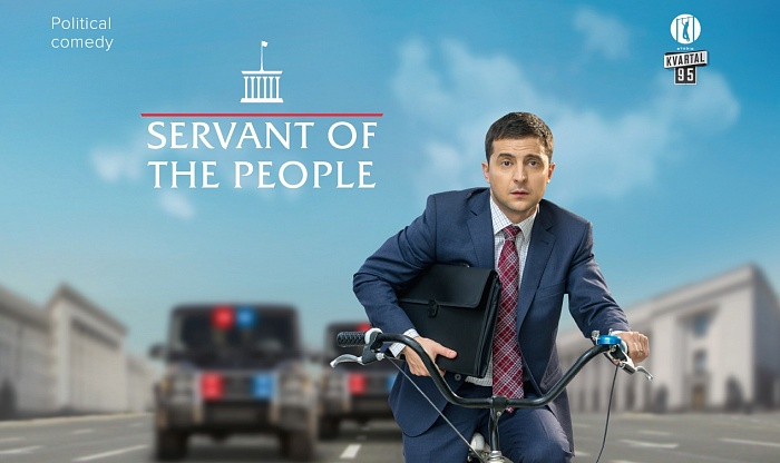 Fox Studios to acquire the remake rights for political comedy 'Servant of the People' from Ukrainian Kvartal 95